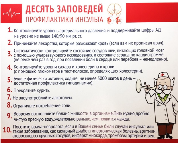 http://krdgp9.ru/userfiles/ufiles/b9eaa8ee59d7dfd43ad1b7835f595a7c.jpg